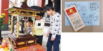 (右)各寺院で配布される台紙(左)釈迦像に甘茶をかける=昨年の様子