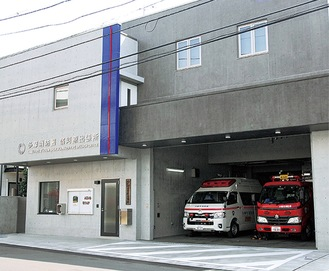 救急車を新たに配置した出張所
