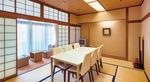 格式ある和室を800円〜で利用可能