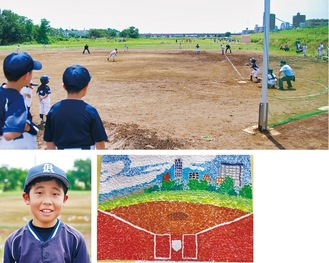 (上)約4カ月ぶりの練習試合。監督、コーチはマスクを着用し、感染予防対策をおこなう(下左)渡邉君(下右)出展したちぎり絵作品。メイン球場である瀬田少年野球場のホームベースから見る風景を描いている。