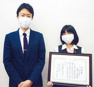 詐欺を防いだとして、高津署から感謝状が贈られた松田さん(右)