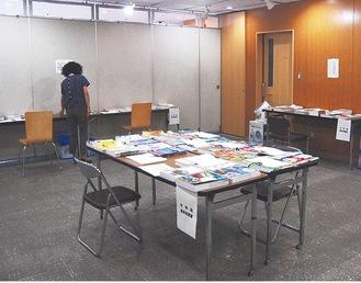 多摩市民館の教科書展示