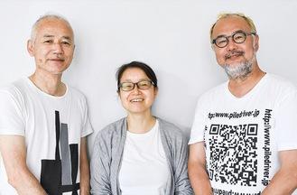 市民しきんで理事を務める(左から)村瀬さん、廣岡さん、山本さん
