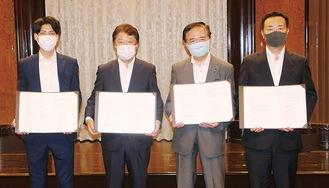協定書を持つ黒岩知事(中央右)と3社代表
