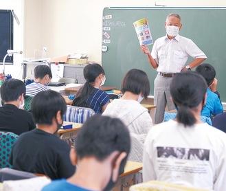 藤原さんの授業を受ける6年生児童