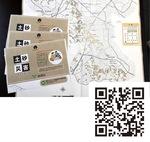 ハザードマップ(市のサイトにも掲載しています)