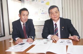 市北エリアの取組みを説明する中嶋支部長(左)と関口氏