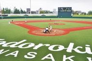 先月完成「等々力球場」中学総体で初試合
