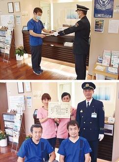 藤原署長(写真下・右端)から表彰を受けたそめや内科クリニックのスタッフ