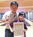 育成選手の小田島一路君は県大会で3位入賞を果たすなど結果を残している