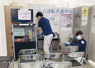 抗ウイルス施工の作業の様子