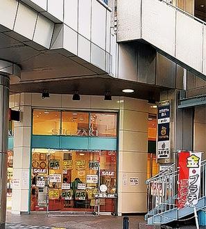 マルイファミリー溝口向かいにあるスギザキ時計店 本店