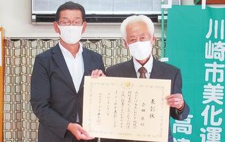 会田さん(右)と鈴木区長(高津区提供)