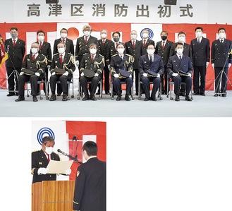 受賞者ら(写真上)、感染症対策を行いながらの表彰式