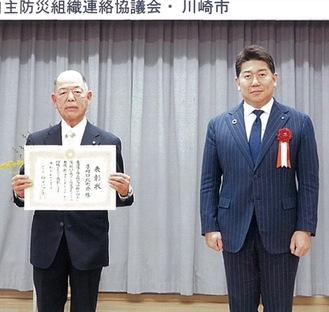 福田市長からの表彰状を手にする遠藤会長(写真左)