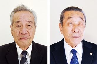 自治功労賞を受賞した筒井さん(写真右)と三堀さん