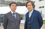 山崎所長(左)と設計者の牧さん