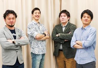 左から永野隆満代表(作曲)、講師の盛田将太郎さん(バレエ)、山崎尚輝さん(ピアノ)、藤原大輔さん(ミュージカル)