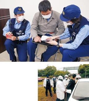 PIIIを使って会話を翻訳する署員(右)と被害者役(中央)=写真上検挙される犯人役=写真右・高津署提供
