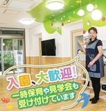 上小田中の「てりは保育園」で園児募集