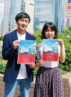 「地元の良さを知って」と中野さん(左)と上東さん