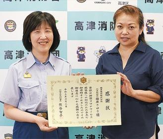感謝状を手にする篠原代表(右)と熊谷署長