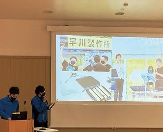 生徒達を前に企業の特色などを説明していた
