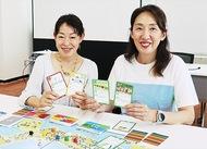 ボードゲームで神奈川県版「SDGs」