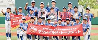 県予選優勝を喜ぶ選手ら(久本BA提供)