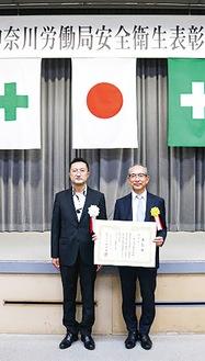 表彰状を手に晴れやかな表情を浮かべる松藤社長(写真右)