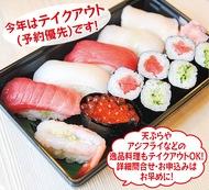 上にぎり寿司 1100円