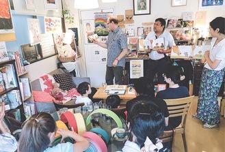 多文化読み聞かせ隊の拠点となる「カフェいずみ」(梶ヶ谷)では近隣の外国人との交流イベントなども頻繁に行われている