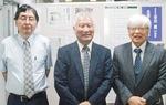 日本地名研究所 事務局スタッフ