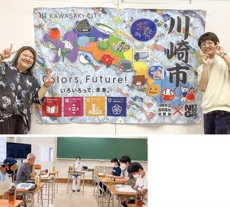 完成した作品を前に笑顔の福澤さん(左)と大橋さん=写真上、昨年行われた打ち合わせの様子=同校提供