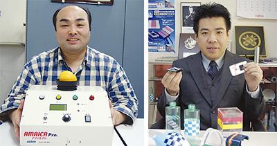 高津区から2社1製品1技術