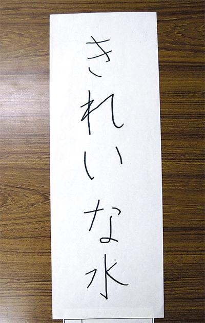 鈴木さんが特選