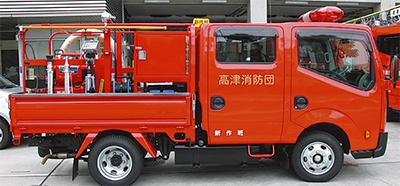 消防団に新車両導入