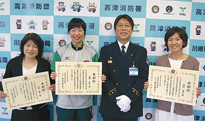 人命救助で3人表彰