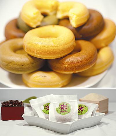 米粉焼きドーナッツ「サクッもちっ」と販売