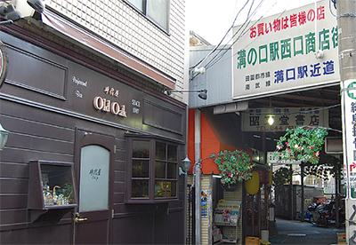 川崎市で初の「街コン」