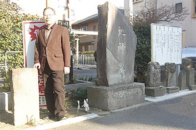 江戸期の道標、45年ぶり「帰郷」