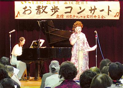 お散歩コンサート開催