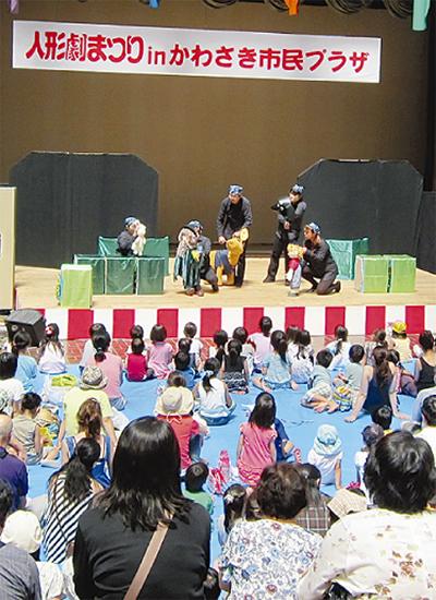 人形劇まつり開催