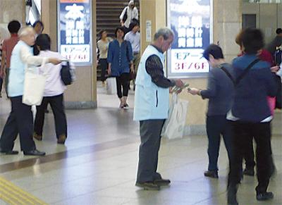川崎駅前で活動PR