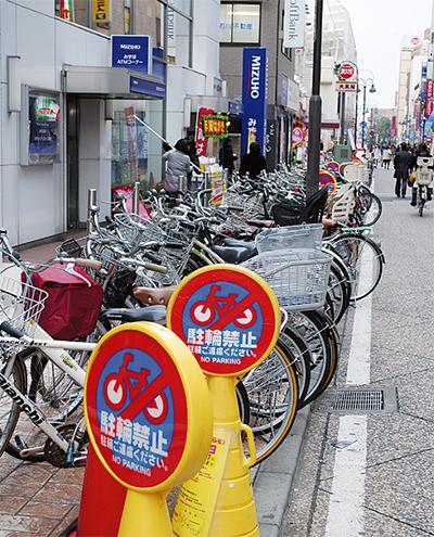 自転車放置 溝口が最多
