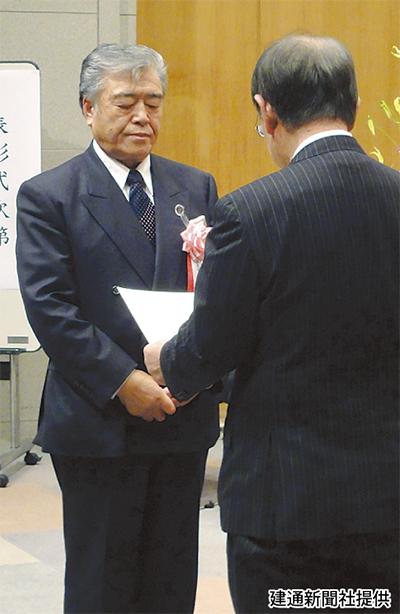 八木工務店が受賞
