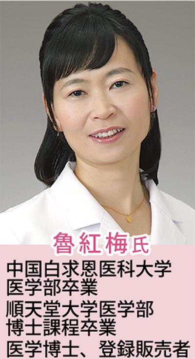 調剤薬局が創る漢方専門スペース
