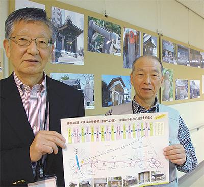 神奈川道マップが完成