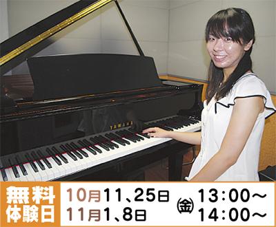 60歳からのはじめてピアノ