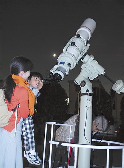 開館20周年、天体観察会も